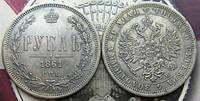 Рубль 1861 СПБ (гуртовая надпись) серебро №099 копия