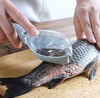 Ніж-Скребок для Чищення Риби Fish Scale Scraper with Cover Рыбочистка, фото 1