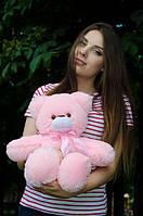 Плюшевый мишка розовый Рафаель 50 см подарки любимым цвет на выбор!