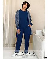 Синий прогулочный женский костюм-тройка из трикотажа, больших размеров от 50 до 68
