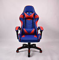 Кресло геймерское игровое компьютерное профессиональное на колесиках сине-красное Vecotti GT