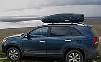 Бокс автомобільний Terra Drive 480 (см:196x78x43) Автобокс аеробокс аеро бокс на кришування багажник дах авто