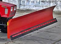 Отвал тракторный снегоуборочный  Беларус-320