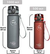 Пляшка для води WCG Red 1 л, фото 4
