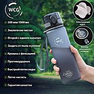 Пляшка для води WCG Red 1 л, фото 5