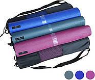 Коврик для йоги и фитнеса (йога мат)  WCG M6 Фиолетовый, фото 4