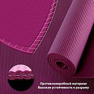 Коврик для йоги и фитнеса (йога мат)  WCG M6 Фиолетовый, фото 10