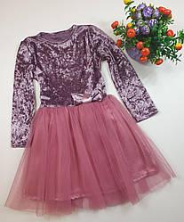 Платье велюровое с пышной юбкой на девочку  92,110  см Украина фрез 98