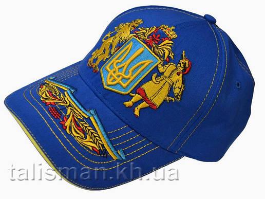 Бейсболка ВЕЛИКИЙ ГЕРБ УКРАЇНИ синя (3D вышивка), фото 2