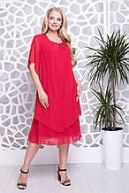 Сукня ТМ ALL POSA Ніколь червоний 58 (4924-10) 56