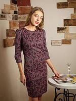 Красивое сиреневое коктейльное платье