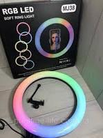 Кольцо LED RGB лампа свет MJ38 (38 см) (1 крепление) радуга, цветная селфи подсветка Кольцевая светодиодная