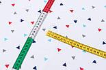 """Поплін шириною 240 см """"Трикутники: червоні, блакитні, сірі, сині"""" на білому тлі (№3315), фото 2"""