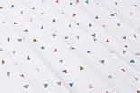 """Поплін шириною 240 см """"Трикутники: коричневі, сірі, сині"""" на білому тлі (№3314), фото 2"""