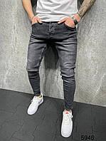 Мужские турецкие джинсы серые молодёжные чоловічі джинси брюки(размер 32,33,34)