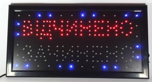 Светодиодная LED Вывеска Вiдчинено Зачинено 48 х 25 см