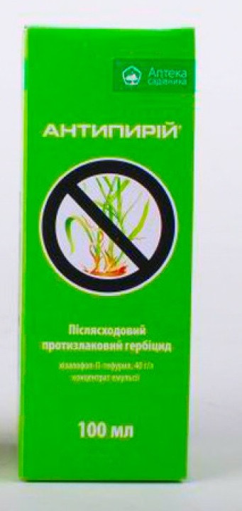 Антипырей антипирій антипирей  100 мл гербицид