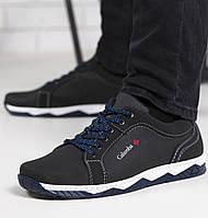 Мужские кроссовки белая подошва