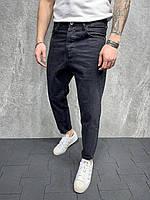 Мужские турецкие джинсы черные молодёжные чоловічі джинси брюки