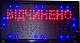 Светодиодная LED Вывеска Вiдчинено Зачинено 48 х 25 см, фото 2