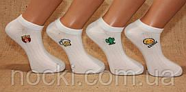 Мужские носки короткие с хлопка в рубчик КЛ   белые с фигурками