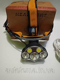 Ліхтарик налобний з Аккомуляторами в комплекті B PLUS 2200mAh