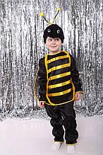Дитячий карнавальний костюм Джмеля