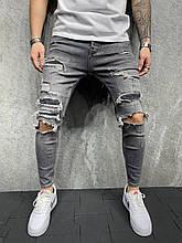 Мужские турецкие джинсы серые молодёжные чоловічі джинси брюки