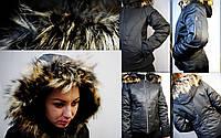 Курточка женская с мехом, р.48