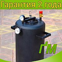 Автоклав Троян (на 16 банок) + подарунок