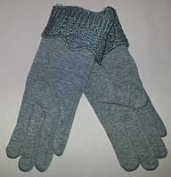 Печатки женские с мехом и кружевным манжетом х/б