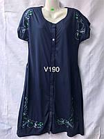 Халати жіночі (48-56) купити оптом від складу 7 км, фото 1