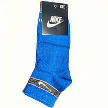 Шкарпетки жіночі короткі спорт демісезонні бавовна блакитні