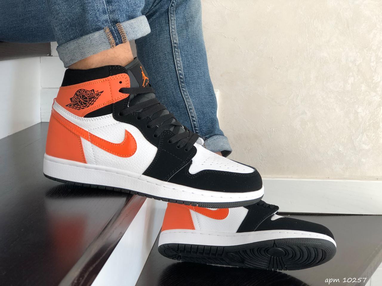 Баскетбольные кроссовки Nike Air Jordan, белые / кроссовки Найк аир джордан (Топ реплика ААА+)