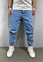 Мужские турецкие джинсы синие молодёжные чоловічі джинси брюки