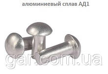 Заклепка Ø1 алюмінієва ГОСТ 10299-80, DIN 660 з напівкруглою головкою