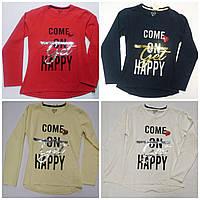 Батнік Come on get happy