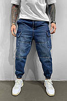 Мужские турецкие джинсы синие молодёжные чоловічі джинси брюки(размер 29,30,36), фото 1