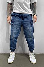 Мужские турецкие джинсы синие молодёжные чоловічі джинси брюки(размер 29,30,36)