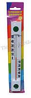 Термометр вікно зовнішній Т0/3(на скло)