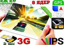Планшет телефон Samsung Galaxy PRO New 10 2Sim, GPS,3G, 2/32GB, навигатор +  ПОДАРОК! КОРЕЯ!