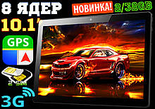 Планшет телефон ASUS Play Pad 10 2Sim, GPS,3G, 2/32GB, навигатор + ПОДАРОК! КОРЕЯ!