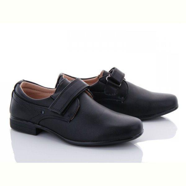 Туфли для мальчика 33-38