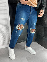 Мужские турецкие джинсы синие молодёжные чоловічі джинси брюки(размер 31,32,38)