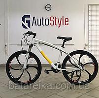 """Стальний Велосипед на литих дисках 26"""" BMW рама 17"""" Біло-жовтий"""