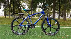 """Стальний Велосипед на литих дисках 26"""" BMW рама 17"""" Синій"""