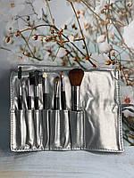 Набор кистей для макияжа 7 шт  в чехле