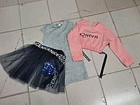 Трикотажне плаття-трійка з фатиновой спідницею для дівчинки 7-12 років,колір уточнюйте при замовленні