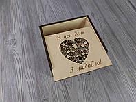 Деревянная коробка для подарка 12*14*7,5см на 8 Марта