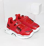 Яскраві дитячі кросівки 31-36, фото 1
